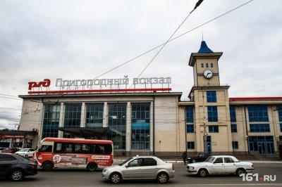 На железнодорожных вокзалах Ростова и Аксая станут бесплатно раздавать wi-fi