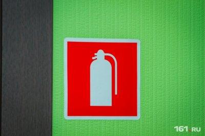 Два торговых центра закрыли на Дону из-за нарушений в пожарной безопасности