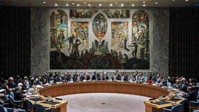 Совбез ООН проведет заседание по теме