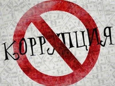 Антикоррупционная экспертиза нормативных правовых актов и их проектов