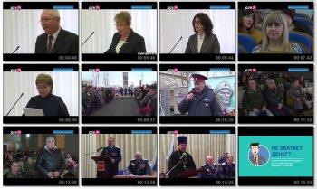 Выпуск информационной программы Белокалитвинская Панорама от 03 апреля 2018 года