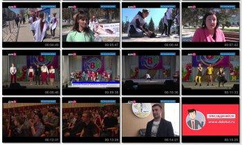Выпуск информационной программы Белокалитвинская Панорама от 17 апреля 2018 года