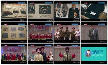 Выпуск информационной программы Белокалитвинская Панорама от 19 апреля 2018 года