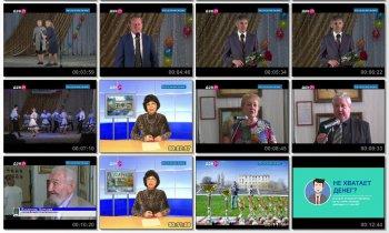 Выпуск информационной программы Белокалитвинская Панорама от 24 апреля 2018 года