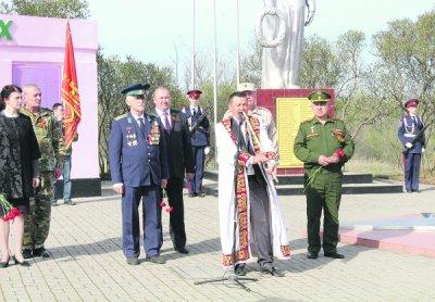 В Белой Калитве почтили память героев ВОВ