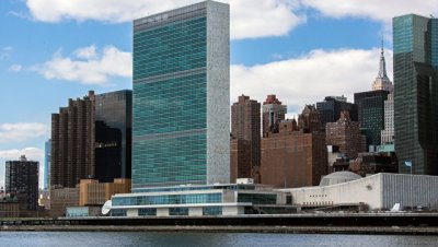 В ООН выступили в поддержку соглашения с Ираном