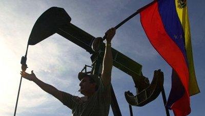 Венесуэла осудила выход США из иранской сделки