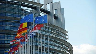В Европарламенте