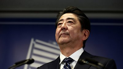Премьер Японии проведет ряд двусторонних встреч в Москве 26 мая