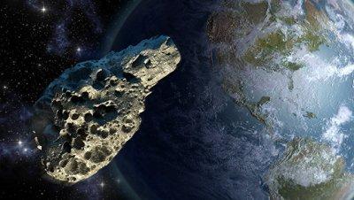 Астрономы предупредили о приближении к Земле