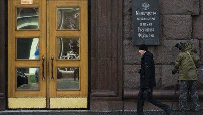 Эксперт прокомментировал разделение Минобрнауки на два министерства