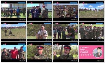 Выпуск информационной программы Белокалитвинская Панорама от 17 мая 2018 года