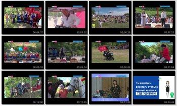 Выпуск информационной программы Белокалитвинская Панорама от 22 мая 2018 года