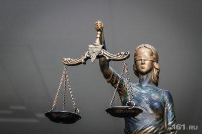 Пожилого дончанина будут судить за многократное изнасилование подростка