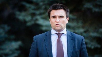Климкин призвал глав МИД
