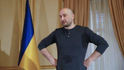 Захарова считает Бабченко абсолютной жертвой СБУ