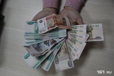 Прогнозы властей: ростовчане через 17 лет будут зарабатывать 100 тысяч рублей в месяц