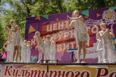 В парке имени Маяковского прошел концерт Центра культурного развития.