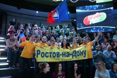 Команда из Ростова сразится за победу в финале «Брэйн ринг»