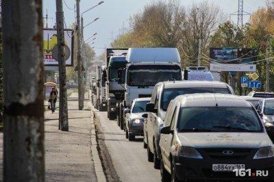 На выезде из Ростова образовалась шестикилометровая пробка