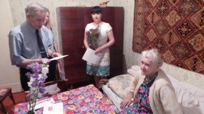 Жительнице Белой Калитвы Елене Митрофановне Пивоваровой исполнилось 100 лет