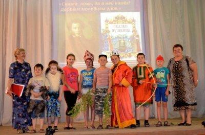 В ДК «Шахтер» п. Горняцкого для ребят из пришкольных лагерей обеих школ была подготовлена игровая программа «Привет из Лукоморья».