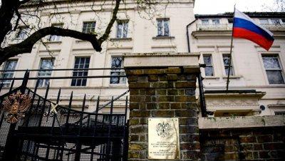 Посольство в Лондоне прокомментировало коммюнике G7