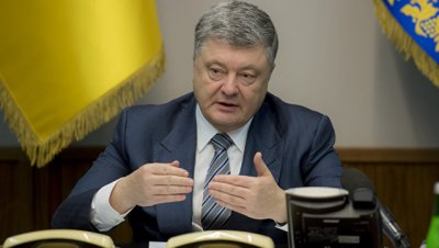 Киев хочет получать газ по TANAP через Болгарию и Румынию, заявил Порошенко