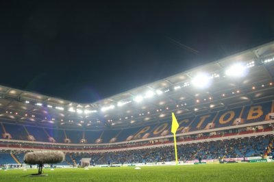 Будем работать: Правительство РФ отказалось сделать дни матчей сборной России выходными