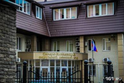 В Ростове осудили террориста, участвовавшего в захвате больницы в Буденновске в 1995 году