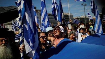 Полиция применила слезоточивый газ против митингующих в центре Афин
