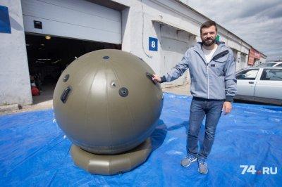 В Челябинске собрали надувную спутниковую антенну для ростовчан