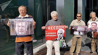 В Таллине прошел пикет в поддержку Вышинского