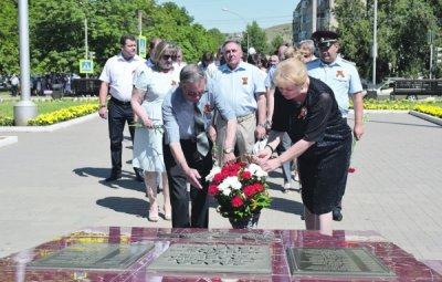 В День памяти и скорби в Белой Калитве состоялся митинг