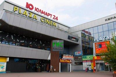 В Западном микрорайоне закрыли два торговых центра
