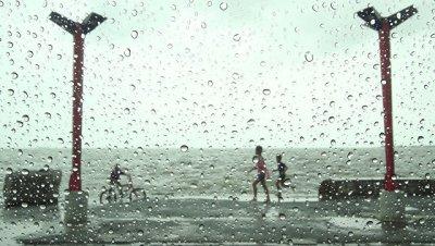 В Японии 26 тысячам человек рекомендовали эвакуироваться из-за тайфуна