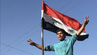 В сирийском городе Дума открылся парк аттракционов