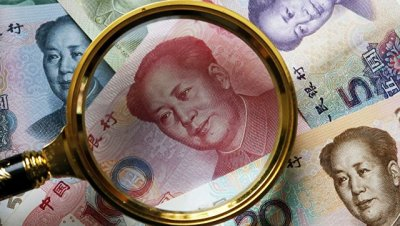 Народный банк Китая вновь резко опустил курс юаня к доллару на 0,5 процента