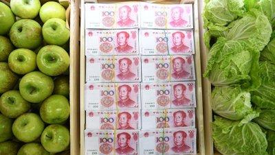 В Народном банке Китая рассказали о следующих шагах после ослабления юаня