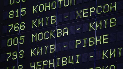 Киев может пойти на прекращение ж/д сообщения с Россией, заявил эксперт