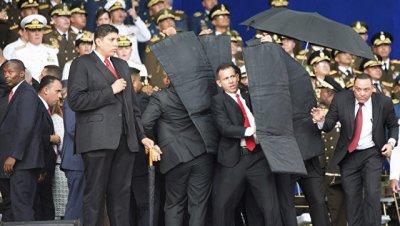 Оппозиционер в Венесуэле назвал покушение на Мадуро фарсом