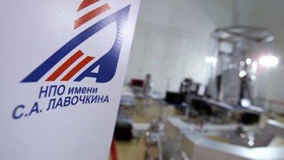 Назначен новый гендиректор НПО имени Лавочкина