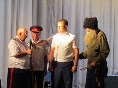 18 августа в  ДК имени Чкалова прошел Большой круг казаков Усть-Белокалитвинского юрта