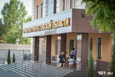 Лжеинвалиды из Зерноградского района получили 300 тысяч рублей пенсии по поддельным справкам