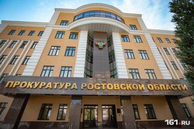 В Ростове за взятку осудят экс-главу антикоррупционного отдела судебных приставов