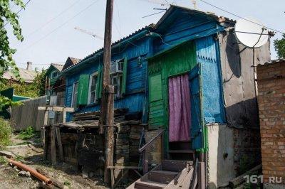 Ровно год назад сгорел ростовский «шанхай»: рассказываем историю потерянного района