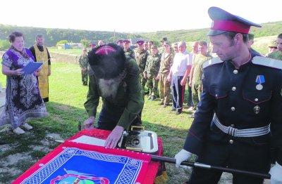Прошла церемония освящения нового казачьего знамени Усть-Белокалитвинского юрта
