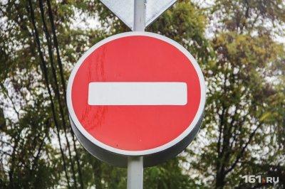 В Ростове на две недели ограничат движение по проспекту Стачки