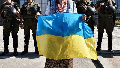Эксперт назвал выход Украины из договора о дружбе с Россией закономерным