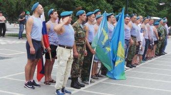 В нынешнем году Воздушно-десантные войска отмечают 88 лет со дня создания «крылатой пехоты»